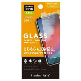 PGA iPhone XS Max 6.5インチ用 液晶保護ガラス PG-18ZGL02 アンチグレア