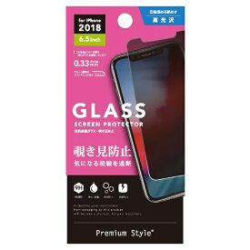 PGA iPhone XS Max 6.5インチ用 液晶保護ガラス PG-18ZGL04 180度覗き見防止