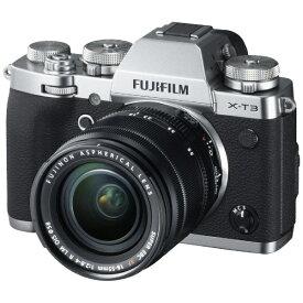 富士フイルム FUJIFILM X-T3-S ミラーレス一眼カメラ XF18-55mmレンズキット シルバー [ズームレンズ][FXT3LKS]