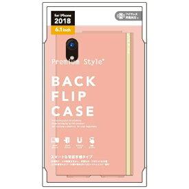 PGA iPhone XR 6.1インチ用 バックフリップケース PG-18YPU08PK ピンク