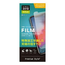PGA iPhone XS Max 6.5インチ用 液晶保護フィルム PG-18ZTA02 究極さらさら