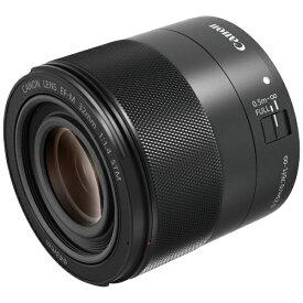 キヤノン CANON カメラレンズ EF-M32mm F1.4 STM ブラック [キヤノンEF-M /単焦点レンズ][EFM3214STM]
