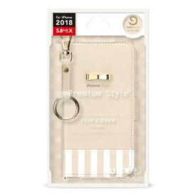 PGA iPhone XS 5.8インチ用 フリップカバー ストライプリボン PG-18XFP25WH ホワイト