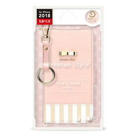 PGA iPhone XS 5.8インチ用 フリップカバー ストライプリボン PG-18XFP26PK ピンク