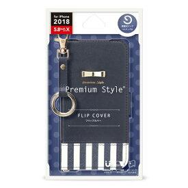 PGA iPhone XS 5.8インチ用 フリップカバー ストライプリボン PG-18XFP28NV ネイビー