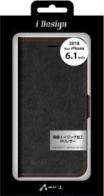 エアージェイ air-J iPhone XR 6.1インチ用 PBケース BKR