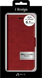 エアージェイ air-J iPhone XR 6.1インチ用 PBケース RD