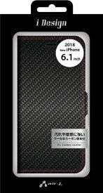 エアージェイ air-J iPhone XR 6.1インチ用 PBケース CBR