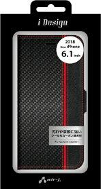 エアージェイ air-J iPhone XR 6.1インチ用 PBケース CB1
