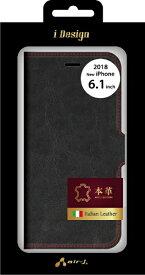 エアージェイ air-J iPhone XR 6.1インチ用 LBTケース BKR