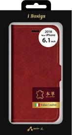 エアージェイ air-J iPhone XR 6.1インチ用 LBTケース RD