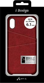 エアージェイ air-J iPhone XR 6.1インチ用 PBBケース RD