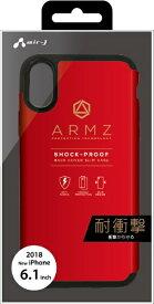 エアージェイ air-J iPhone XR 6.1インチ用 GAケース RD