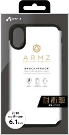 エアージェイ air-J iPhone XR 6.1インチ用 GAケース WH