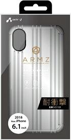 エアージェイ air-J iPhone XR 6.1インチ用 GBケース SL