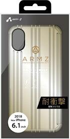 エアージェイ air-J iPhone XR 6.1インチ用 GBケース GD