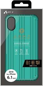 エアージェイ air-J iPhone XR 6.1インチ用 GBケース GR