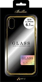 エアージェイ air-J iPhone XR 6.1インチ用 MCケース GD