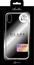 エアージェイ air-J iPhone XR 6.1インチ用 MCケース SL