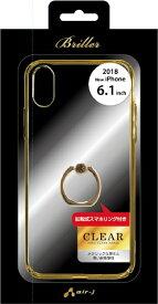 エアージェイ air-J iPhone XR 6.1インチ用 MRケース GD