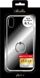 エアージェイ air-J iPhone XR 6.1インチ用 MRケース SL