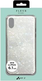 エアージェイ air-J iPhone XR 6.1インチ用 FGBケース WH