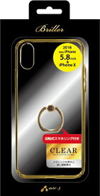 エアージェイ air-J iPhone XS 5.8インチ用 MRケース GD