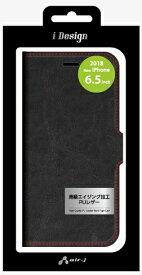 エアージェイ air-J iPhone XS Max 6.5インチ用 PBケース BKR