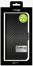 エアージェイ air-J iPhone XS Max 6.5インチ用 PBケース CB