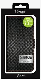 エアージェイ air-J iPhone XS Max 6.5インチ用 PBケース CBR