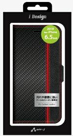 エアージェイ air-J iPhone XS Max 6.5インチ用 PBケース CB1