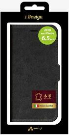 エアージェイ air-J iPhone XS Max 6.5インチ用 LBTケース BK