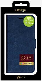 エアージェイ air-J iPhone XS Max 6.5インチ用 LBTケース NV