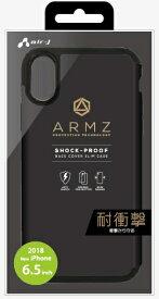 エアージェイ air-J iPhone XS Max 6.5インチ用 GAケース BK