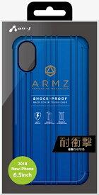 エアージェイ air-J iPhone XS Max 6.5インチ用 GBケース BL