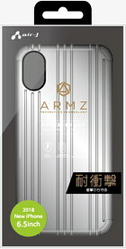 エアージェイ air-J iPhone XS Max 6.5インチ用 GBケース SL