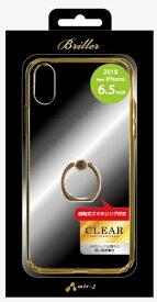 エアージェイ air-J iPhone XS Max 6.5インチ用 MRケース GD