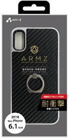 エアージェイ air-J iPhone XR 6.1インチ用 GAケース スマホリング付 CBS