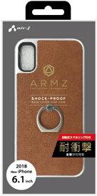 エアージェイ air-J iPhone XR 6.1インチ用 GAケース スマホリング付 BR
