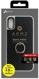 エアージェイ air-J iPhone XS 5.8インチ用 GAケース スマホリング付 CBS