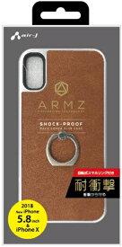エアージェイ air-J iPhone XS 5.8インチ用 GAケース スマホリング付 BR
