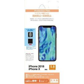 ラスタバナナ RastaBanana 【ビックカメラグループオリジナル】PB iPhone XS 5.8インチ フィルム BKS002IP858F