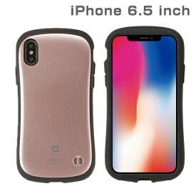 HAMEE ハミィ iPhone XS Max 6.5インチ専用iFace First Class Metallicケース(ローズゴールド) 41-897225
