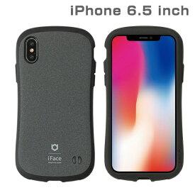 HAMEE ハミィ iPhone XS Max 6.5インチ専用iFace First Class Senseケース(グレー) 41-897300