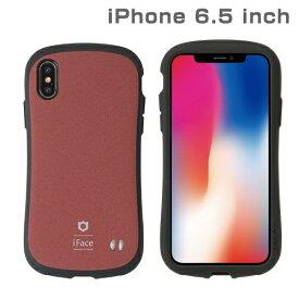 HAMEE ハミィ iPhone XS Max 6.5インチ専用iFace First Class Senseケース(レッド) 41-897317