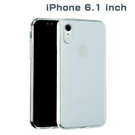 HAMEE ハミィ iPhone XR 6.1インチ用 インチ用専用サイドカラードクリアハイブリッドケース(クリア) 276-897423