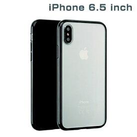 HAMEE ハミィ iPhone XS Max 6.5インチ専用サイドカラードクリアハイブリッドケース(ブラック) 276-897706