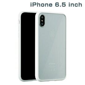 HAMEE ハミィ iPhone XS Max 6.5インチ専用サイドカラードクリアハイブリッドケース(ホワイト) 276-897713