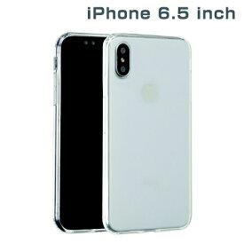 HAMEE ハミィ iPhone XS Max 6.5インチ専用サイドカラードクリアハイブリッドケース(クリア) 276-897720