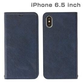 HAMEE ハミィ iPhone XS Max 6.5インチ専用CERTA ダイアリーケース(ネイビー) 276-897935